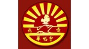 Chinese Welfare Association